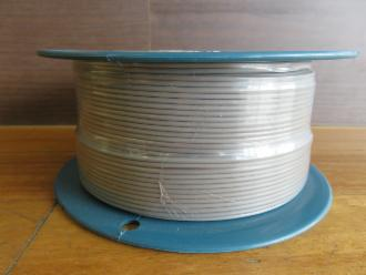 Photo of FIG 8 POWER CABLE 100M ROLL