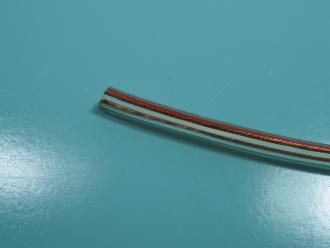 Photo of 30 STRAND SPEAKER CABLE PER/M