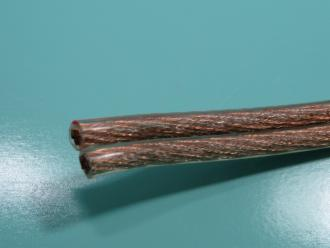 Photo of 413 STRAND SPEAKER CABLE PER/M