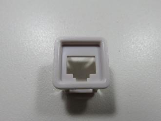 Photo of KEY PHONE SURROUND INSERT